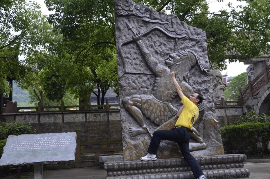 模仿土司雕像的英勇 A Hero of the Tsui clan